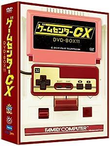 ゲームセンターCX DVD-BOX11