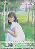 17-ichi-nana-Maeda-Aki-w--DVD---Photography---YC-Photo-Book---Japanese-Import-