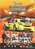 ザ・レース オブ チャンピオンズ 2007[DVD]