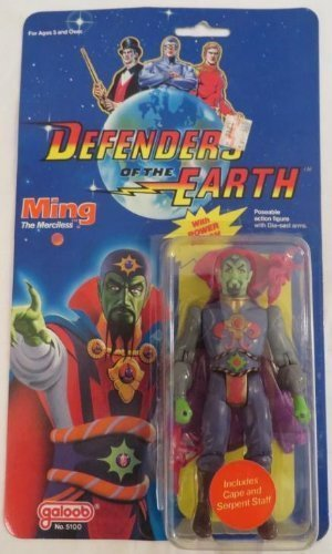 Defenders of the Earth Ming the Merciless Vintage 1985 Action Figure by Galoob