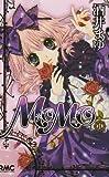 MOMO 1 (りぼんマスコットコミックス)