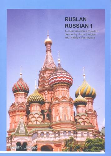 Ruslan Russian 1: A Communicative Russian Course (5th Ediiton)