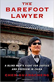 The Barefoot Lawyer: A Blind