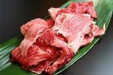 神戸牛すじ肉 1kg