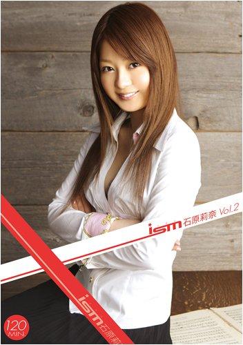 ism 石原莉奈 Vol.2 [DVD]
