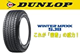 DUNLOP WINTER MAXX SJ8 国産 SUV スタッドレス 235/55R19 タイヤのみ 4本セット