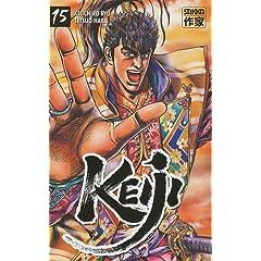 Keiji, Tome 15 :