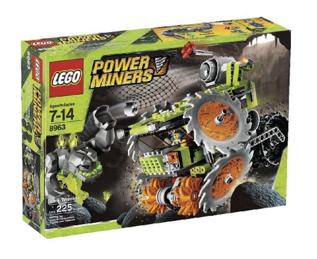 [해외] LEGO POWER MINERS ROCK WRECKER (8963)-4540807