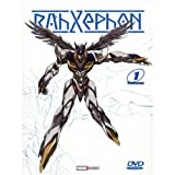 echange, troc RahXephon Vol. 1 - Episode 1-5  (Amaray) [Import allemand]