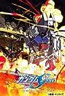 機動戦士ガンダムSEED HD リマスター Blu-ray BOX 4 (初回限定版)