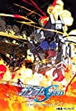 SEED HD Blu-ray BOX MOBILE SUIT GUNDAM SEED HD REMASTER BOX 2 ()