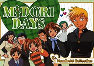 Midori Days - Handheld Collection