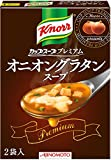 クノール カップスーププレミアム オニオングラタンスープ 28.8g×4個
