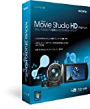 VEGAS MOVIE STUDIO HD PLATINUM 10 特別優待版