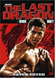 The Last Dragon DVD