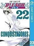 BLEACH モノクロ版 22 (ジャンプコミックスDIGITAL)