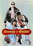 Bunty und Babli (OmU)