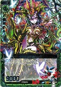 ゼクス 神祖の胎動/甲虫女王ヘルソーン(Z/X)/シングルカード