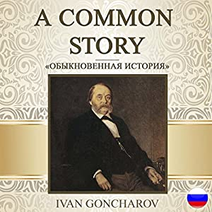 Obyknovennaya istoriya [A Common Story] Audiobook