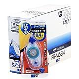 トンボ鉛筆 テープのりカートリッジ 【10個入】 PR-MS8.4X10 00060207 【まとめ買い3セット】