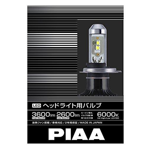 【PIAA/ピア】ヘッド用LED H4 品番 LEH100