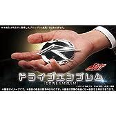 仮面ライダードライブ ドライブエンブレム(限定品)
