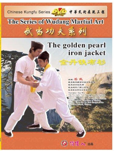 The Golden Pearl Iron Jacket(English Subtitled)