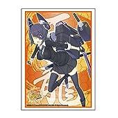 ブシロードスリーブコレクションHG (ハイグレード) Vol.708 艦隊これくしょん -艦これ- 『天龍』