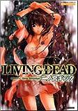 Living dead / 二ノ宮 ギンタ のシリーズ情報を見る