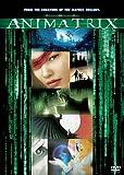 アニマトリックス 特別版[DVD]