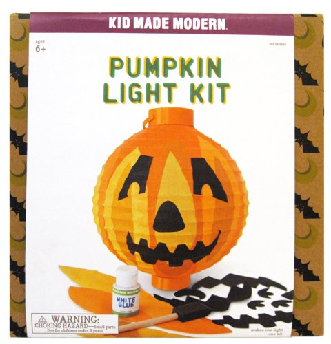 Kid Made Modern - Pumpkin Light Kit - 1