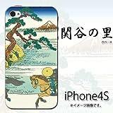 iPhone 4S/4対応 携帯ケース【248関谷の里】