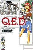 Q.E.D.―証明終了―(15) (月刊マガジンコミックス)