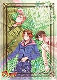銀幕ヘタリア Axis Powers Paint it,White(白くぬれ!)ぷれみあむ版・祭 [DVD]