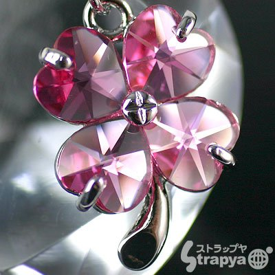 Four-Leaf Clover Cell Phone Charm with Swarovski Crystal (Cherry Pink)