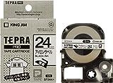 キングジム テープカートリッジ テプラPRO アイロンラベル 24mm SF24K