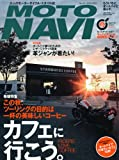 MOTO NAVI (モト・ナビ) (34) 2009年 12月号 [雑誌]