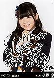 HKT48 公式生写真 2015 生誕記念Tシャツ購入特典 【後藤泉】