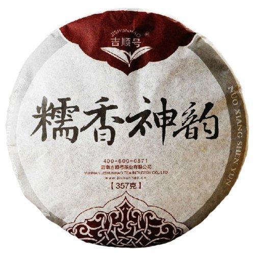 nuo-xiang-shen-yun-aged-tea-puerh-ripe-tea-rich-aroma-357g-by-n-a