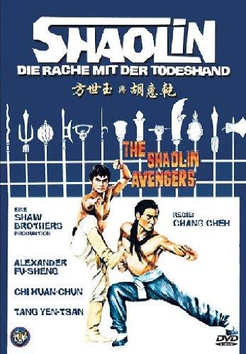 Shaolin - Die Rache mit der Todeshand - Uncut [Limited Edition]