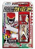 獣電戦隊キョウリュウジャー 獣電池 10個入 BOX (食玩)