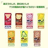 【1ケース】テトラパック 笑顔倶楽部 (125ml×24本入) (いちご)