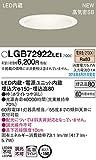 Panasonic LEDダウンライト60形拡散電球色LGB72922LE1