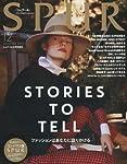 SPUR2015年12月号増刊 (コンパクト版SPUR)