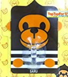 Authentic Japan Cartoon SARU Ape Plastic Single Prong Self Adhesive Hook REMOVABLE