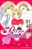 Pure hearts─赤─ / 高島 えり のシリーズ情報を見る