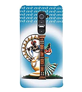 printtech Lord Radhe Back Case Cover for LG G2::LG G2 D800 D980