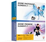 Photoshop Elements & Premiere Elements 7 日本語版 Windows版 アップグレード版