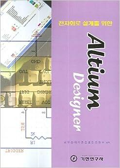 Altium Designer  Books