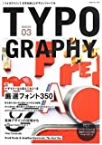 TYPOGRAPHY(^C|OtB)03  fUCi[o ItHg350